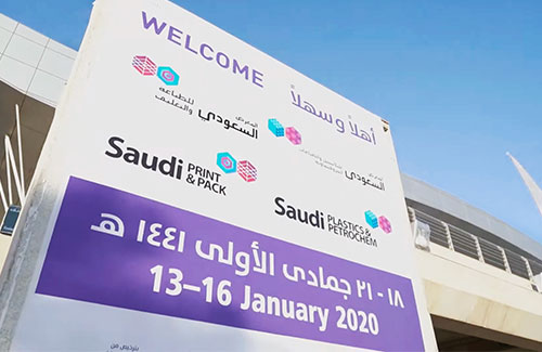 CYKF Had a Successful Exhibition in Saudi Plastic & Petrochem 2020!